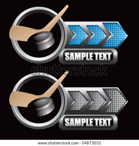 hockey stick and puck blue and gray arrow nameplates - stock vector