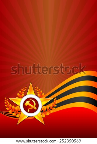 Holiday background in red with Georgievsky ribbon and star on Defender of the Fatherland day or Victory Day. February 23. May 9. Vector illustration - stock vector