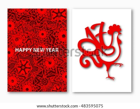 Holiday backgrounds for Merry Christmas and Happy New Year  with red rooster. Vector illustration for card, print and different your design. Symbol 2017 on Chinese calendar.
