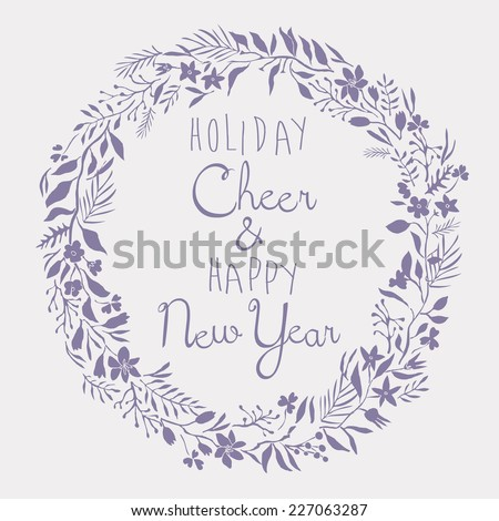 Holiday Cheer Happy New Year Card Stock Vector 227063287 - Shutterstock