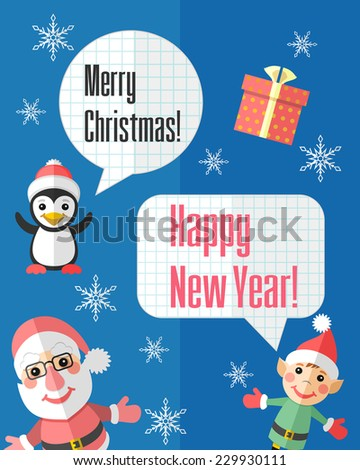 Holiday Christmas card with Santa Claus and elf and paper cut speech bubbles - stock vector