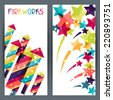 Holiday colorful vertical banners with shiny colored firework. - stock vector