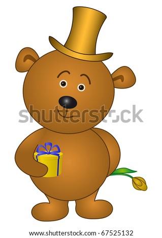 Holiday vector: teddy bear enamoured in cylinder with gift box and flower