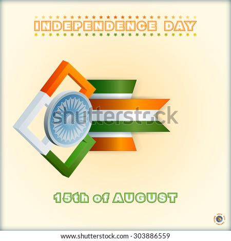 Holidays background for National Celebration of India; Three dimensions arrangement with squares and Ashoka wheel for fifteenth of August, Indian Independence Day  - stock vector