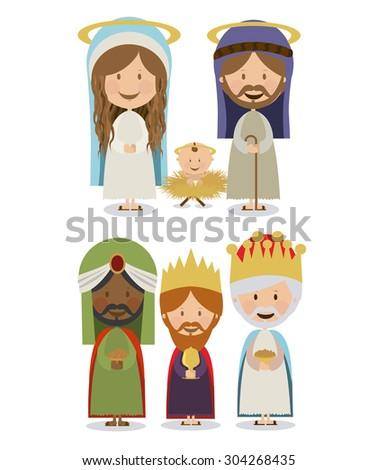Holy Family digital design, vector illustration eps 10 - stock vector