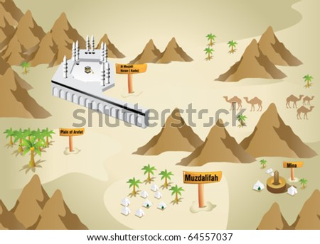 Holy Kaaba in Mecca - stock vector