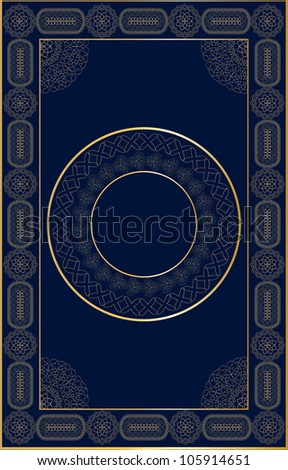 Holy Quran Blue Cover. Jpeg Version Also Available In Gallery. - stock vector