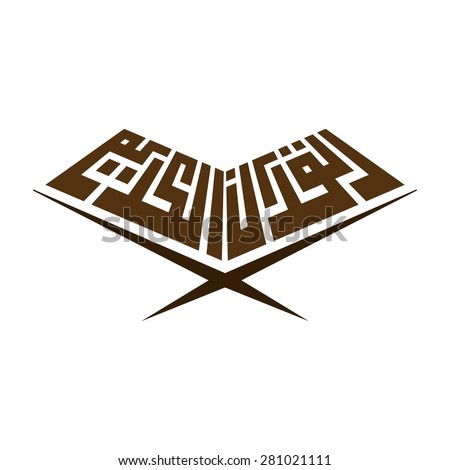 Holy, islamic, quran icon - iconfinder.com