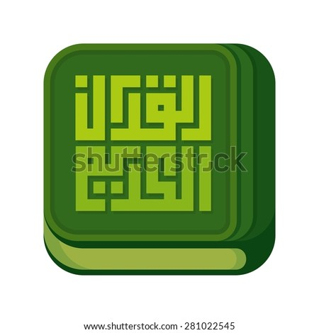 Holy Quran. Islamic book. Calligraphy. Arabic book. Arabesque. The Koran icon. Quran Text logo template.  - stock vector
