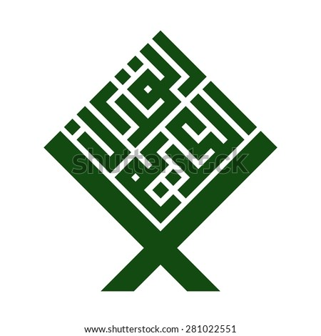 Quran icons - 227 free & premium icons on Iconfinder