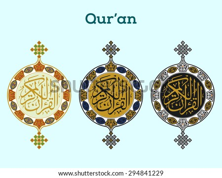 Holy Quran. Islamic book. Calligraphy. Arabic book. Arabesque. The Koran. Quran Text logo template. vector illustration - stock vector