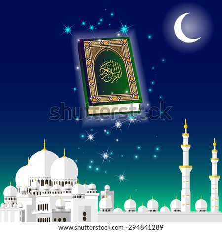 Holy Quran. Islamic illustration. abstract background. vector design - stock vector