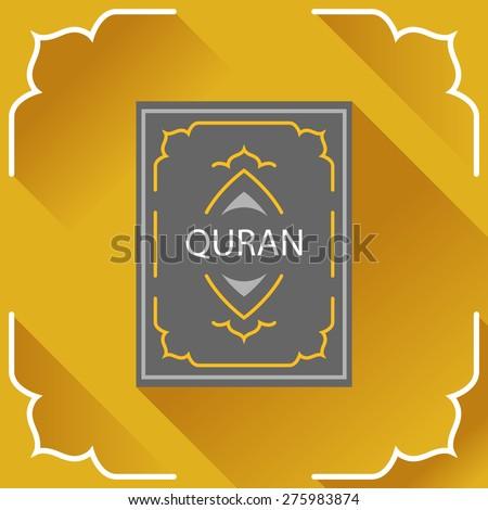 holy quran koran islamic book logo stock vector royalty free