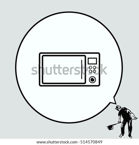 Home appliances icon. Microwave icon. Vector illustration. Kitchenware.