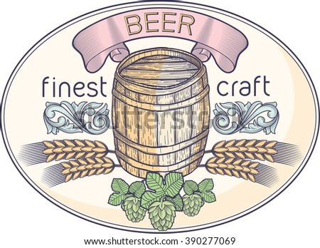 Stock images royalty free images vectors shutterstock for Home brew craft beer