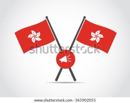 Hong Kong Emblem Free Speech - stock vector