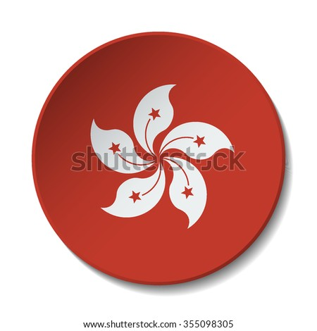 Hong Kong Flag Button. Vector icon flag of Hong Kong on white background. Paper cut style country flag.