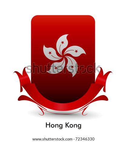 Hong Kong flag stand banner design, vector illustration. - stock vector