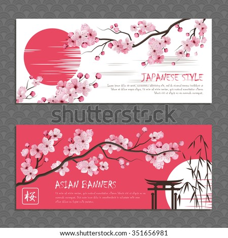 Horizontal banners of pink beautiful sakura branch with flowers and sun drawn in japanese style vector illustration - stock vector