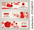 Horizontal Banners Set with Hand Drawn Chinese New Year Monkeys. Vector Illustration. Hieroglyph stamp translation: monkey. Red watercolor stain and black ink drawing, sketch. Symbol of 2016 New Year. - stock vector