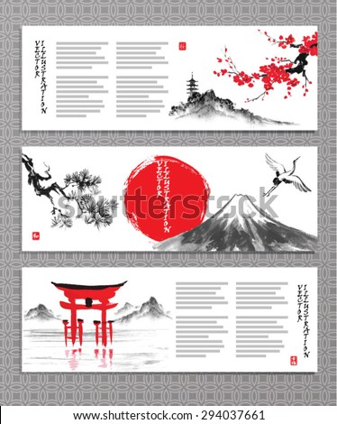 Horizontal banners with blossoming sakura branch, pine branch, stork, Torii gate and mountain Fuji in traditional japanese sumi-e style.  - stock vector