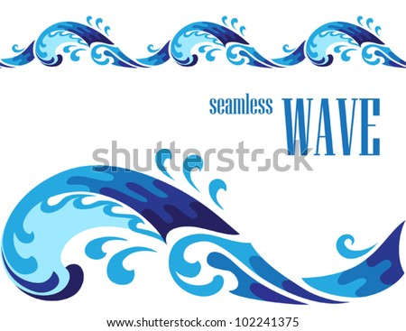 Horizontal cartoon seamless wave, vector illustration. Raster version available in my portfolio - stock vector