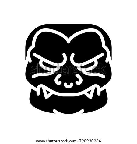 Horror Emojis Monster Stock Photo Photo Vector Illustration