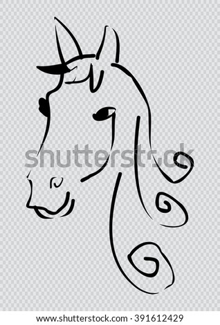 Horse Head Silhouette - stock vector