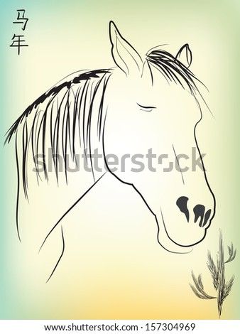 Horse in the style of Chinese painting. Year of the Horse - an inscription in Chinese characters.