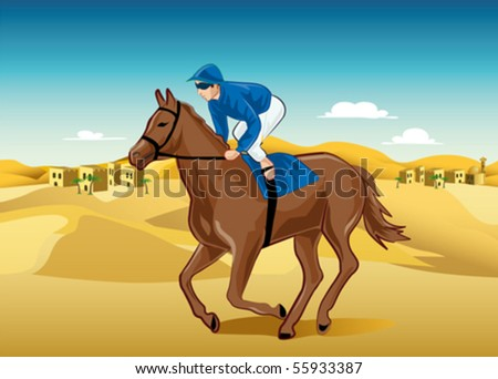 Horse ride - stock vector