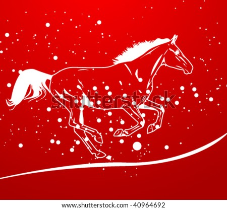 horse vector on christmas - stock vector