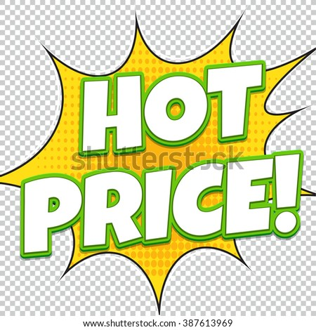 Hot Price. Sale banner. Comic pop art style. Banner design. Banner template. Best product sale. Design of the yellow explosion flyer pop art comic sale discount promotion.  - stock vector