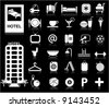 Hotel Icons set - Vector. White series / Easy change colors. - stock vector