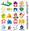 House vector Icons for Web. Construction or Real Estate concept. Abstract color element set of corporate templates. Just place your own name. Collection 25. - stock photo