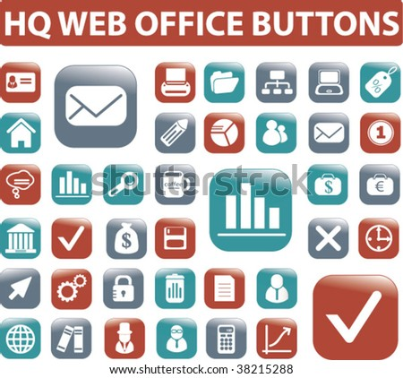 HQ web office buttons. vector - stock vector
