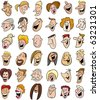 huge set of laughing people faces - stock vector