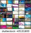 Huge set of vector business cards - stock vector