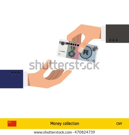 Human hand gives money to another person vector illustration. Chinese yuan banknote.