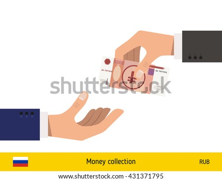 Human hand gives money to another person vector illustration. Russian ruble banknote.  - stock vector
