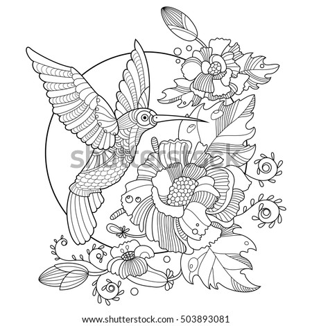 Swan Coloring Book Adults Vector Illustration Stock Vector ...