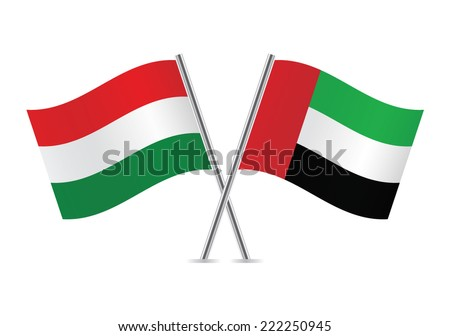 Hungarian and United Arab Emirates flags. Vector illustration.