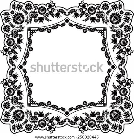 Hungarian floral folk pattern - vector illustration. - stock vector