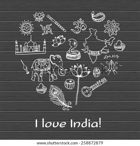 I Love India! Hand drawn background in the shape of heart. Chalkboard doodle elements. - stock vector