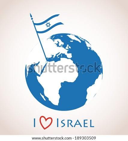 I love Israel. Globe icon with  with Israel flag placed on  Israel country - stock vector