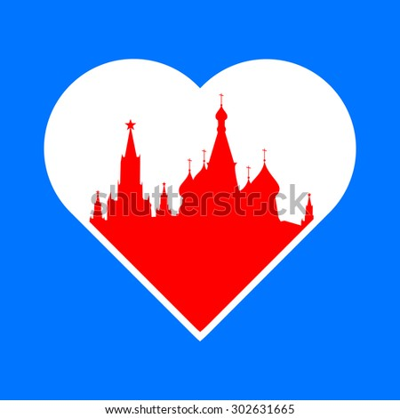 I love Moscow - the template for the sign. The idea for the label design, printing on clothing, decor souvenirs. - stock vector