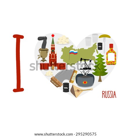 I love Russia. Heart of sights of Russian Federation. Russia map and flag bear and an oil rig. Balalaika and Ushanka, dumplings.  Moscow Kremlin. Vector illustration - stock vector