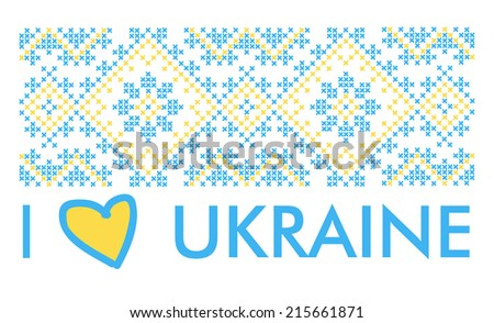 I Love Ukraine Vector Illustration. knitting pattern. ornament in the Ukrainian style Background - stock vector