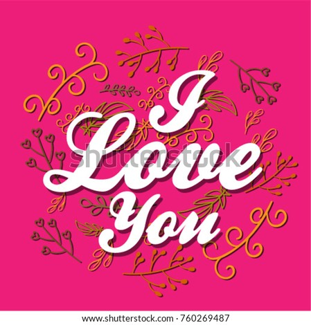Love you beautiful greeting card poster stock vector hd royalty i love you beautiful greeting card poster with calligraphy text m4hsunfo