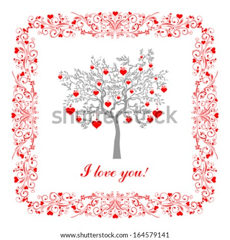 I love you. Greeting background Valentin`s Day. Vector Illustration  - stock vector