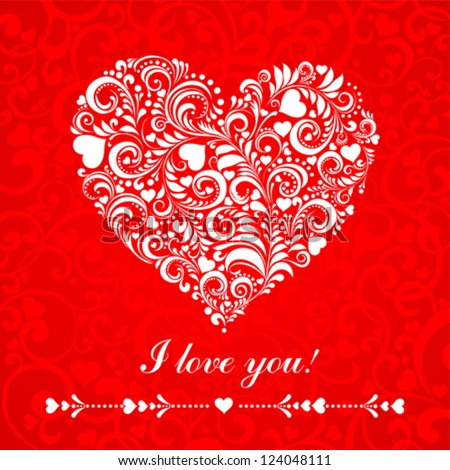 I love you. Greeting card Valentin`s Day. Vector Illustration - stock vector